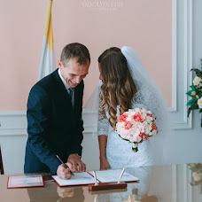 Wedding photographer Dina Valickaya (Dushka). Photo of 22.11.2016