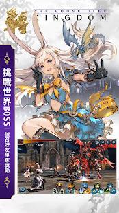 Hack Game 王國5:繼承者 apk free