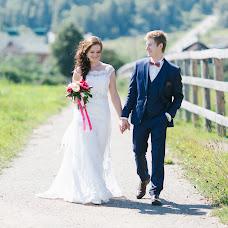 Wedding photographer Aleksandr Chernin (Cherneen). Photo of 26.11.2015