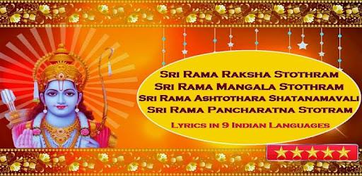 Sri Rama Raksha Stotram In Telugu Pdf