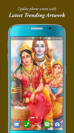 Hindu God pictures - Shiva Ganasha & Ram Wallpaper 1.1.5 screenshots 23