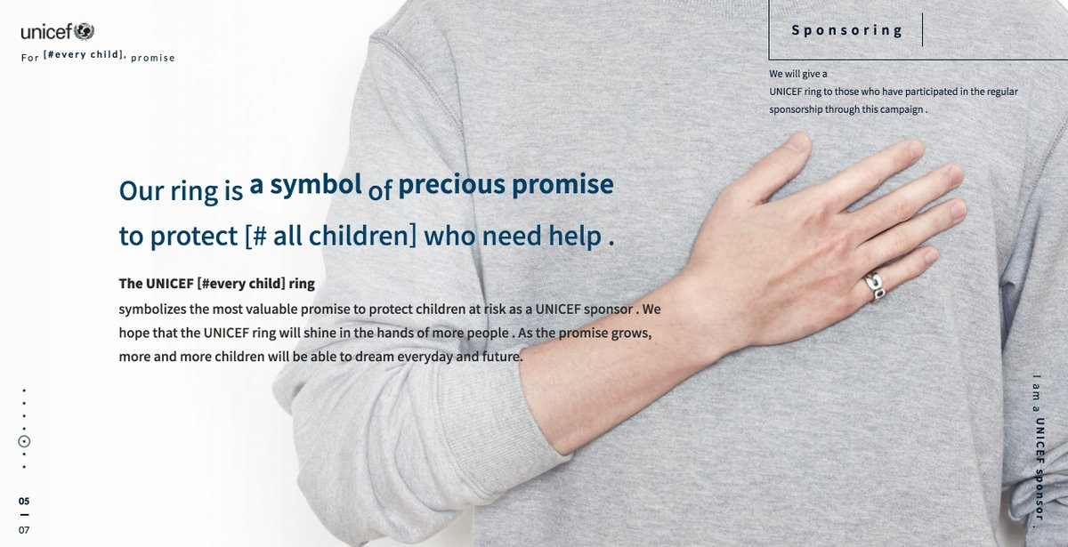 unicef for every child promise hope ring