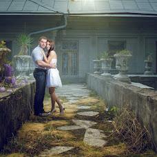 Wedding photographer Svetlana Pluzhnikova (SPStudio). Photo of 05.09.2015