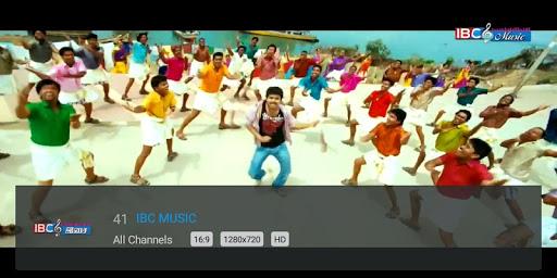 Tamil Cloud screenshot 4
