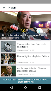 RTHK On The Go- screenshot thumbnail