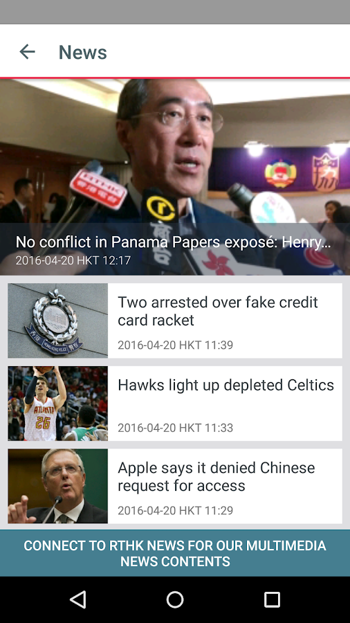 RTHK On The Go- screenshot