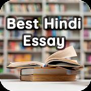 Best hindi essay