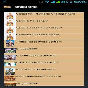 Venkateswara Vajra Kavacham on Google Play Reviews | Stats