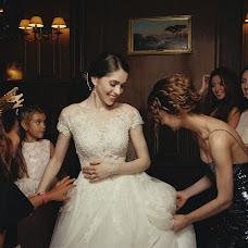 Wedding photographer Evgeniya Konogorova (JaneK). Photo of 13.08.2017