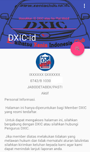 DXIC ID- screenshot thumbnail