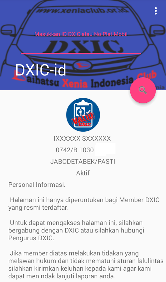 DXIC ID- screenshot