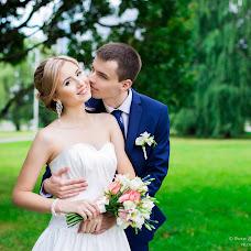 Wedding photographer Darya Kaveshnikova (DKav). Photo of 03.09.2015