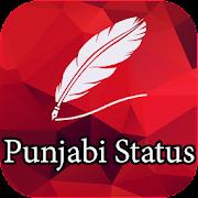 Punjabi Status, Quotes, Shayari & SMS