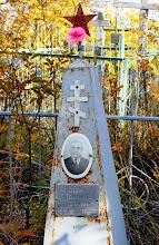 Photo: Спирин Геннадий Петрович 1915-1976 Фото для сайта http://новодевичье.рф