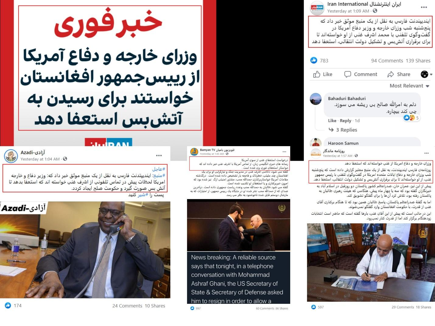 C:\Users\Dell-Vio\Desktop\14.08.2021\Resignation of Mohammad Ashraf Ghani.jpg