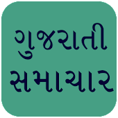 Breaking News Gujarati