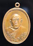 เหรียญหลวงปู่ทิม วัดละหารไร่ ปี2518 เนื้อทองแดง วัดแม่น้ำคู้เก่า จ.ระยอง