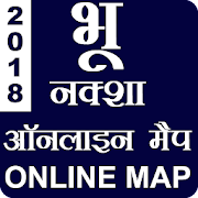 Bhu Naksha (Land Map) Online All India - 2018