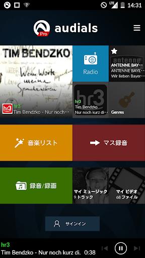 Audials Radio ラジオ+音楽の同期