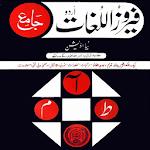 Urdu Dictionary 1.6