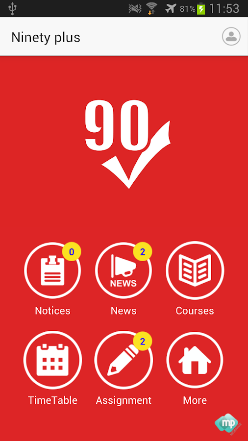 Ninety Plus 90+- screenshot
