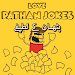 Love Pathan Jokes icon