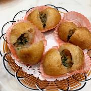 37. Deep Fried Savory Dumpling 金珠鹹水角