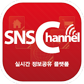 SNS채널 - CallSearch, SmartCode