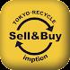 「imption-リユースインテリアの販売と買取」 - Androidアプリ