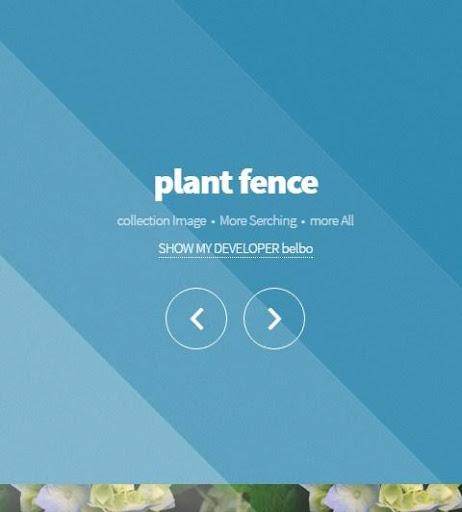 玩免費遊戲APP|下載植物籬笆 app不用錢|硬是要APP