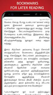 Sivagami Sabatham Kalki Tamil - náhled