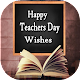 Teachers Day Wishes 2018 Download on Windows