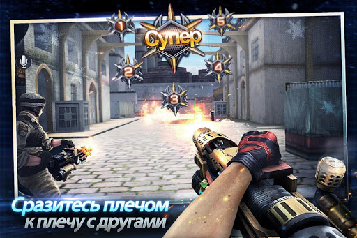 Thunder Assault: u0421u043du0430u0439u043fu0435u0440 FPS  screenshots EasyGameCheats.pro 4