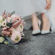 Wedding photographer Anastasiya Voskresenskaya (Voskresenskaya). Photo of 09.05.2018