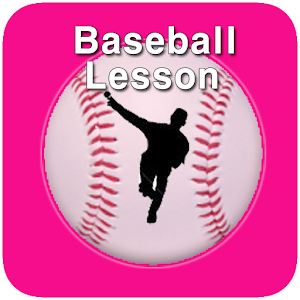 Baseball Master - Video Lesson