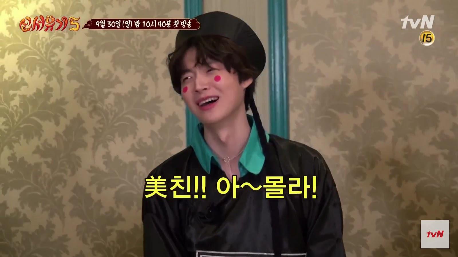 ahn jae hyun show removal 1