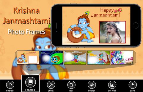 Krishna Janmashtami Pic - náhled
