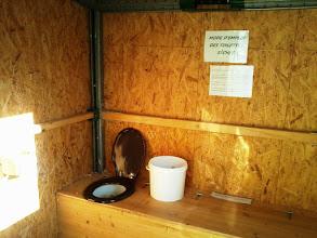 Photo: Toilettes sèches