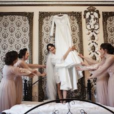 Wedding photographer Vasyl Travlinskyy (VasylTravlinsky). Photo of 10.07.2019