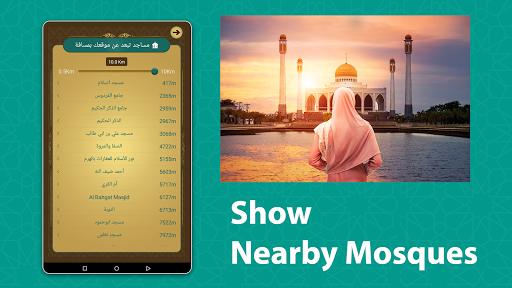 Prayer Now | Azan Prayer Time & Muslim Azkar screenshot 22