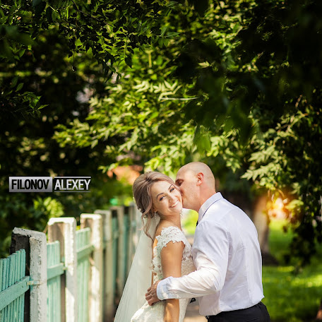 Wedding photographer Aleksey Filonov (AlexseiBarnaul). Photo of 05.09.2017