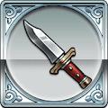 軍用ナイフ