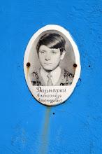 Photo: Дарнограй Александр Александрович Фото для сайта http://новодевичье.рф