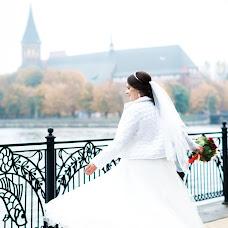 Wedding photographer Yuliya Lavrova (lavfoto). Photo of 25.02.2018