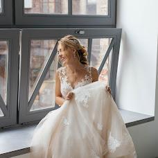 Wedding photographer Marina Novik (marinanovik). Photo of 05.09.2017