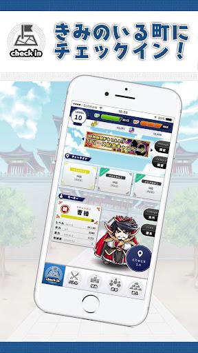 u898bu3064u3051u3066uff01u4e09u56fdu5fd7 2.6.2 screenshots 3