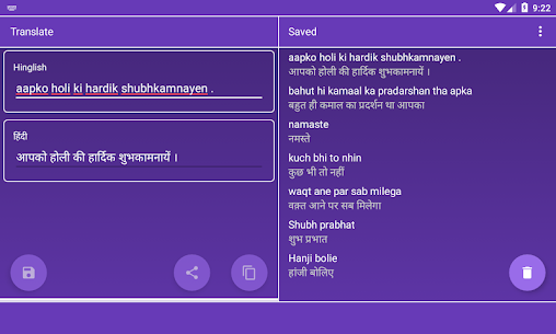 Download Hinglish to Hindi App for Android 5