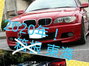 318Ci  E46 3 series Mスポーツ 赤のカスタム事例画像 🍎りっ君🍎赤いきつね🍎さんの2020年11月08日23:54の投稿