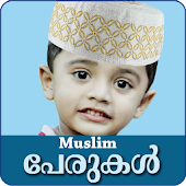 Islamic Names-Malayalam