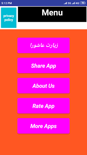 Ziarat e Ashura in Arabic screenshot 11